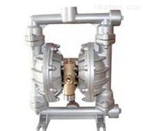 QBY-80永嘉良邦QBY-80型铝合金气动隔膜泵