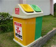 唐县方形翻盖玻璃钢垃圾桶厂家价格