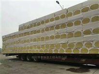 山西岩棉板生产厂家