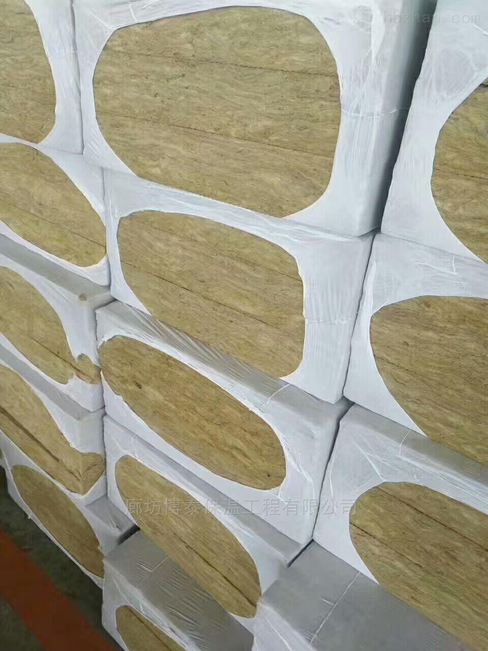 博泰A级外墙岩棉保温板厂家