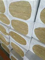 可定做上海A级外墙防火竖丝岩棉保温板