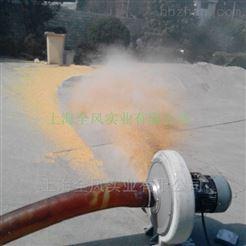 家具厂吸尘风机 吸粉尘设备