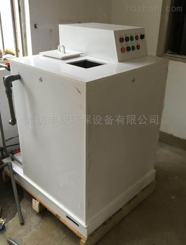 南京牙科医院用单过硫酸氢钾消毒设备
