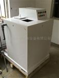 ds-500南京牙科医院用单过硫酸氢钾消毒设备