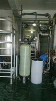 防爆小型树脂软化水设备供应商