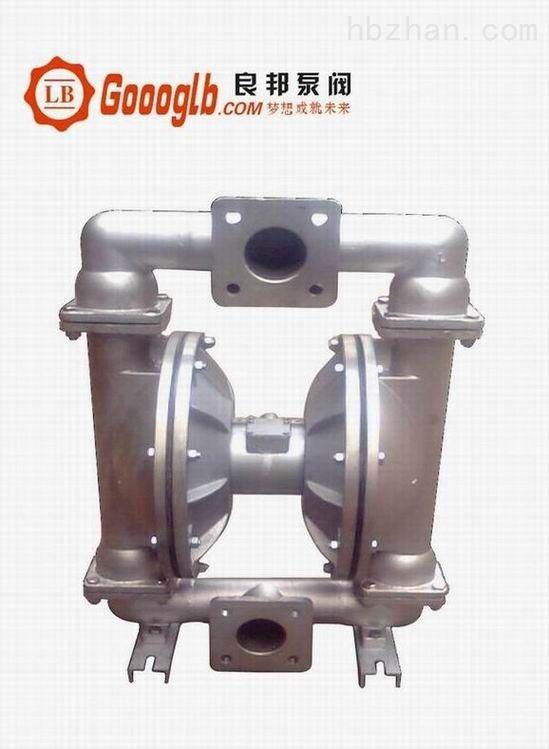 永嘉良邦QBY-15型不锈钢气动隔膜泵