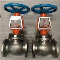 不鏽鋼氧氣專用截止閥-上海儒柯