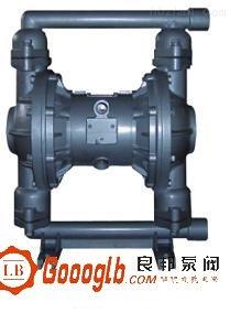 永嘉良邦QBK-25气动隔膜泵