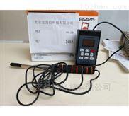 FC-D 30 电子热球风速仪
