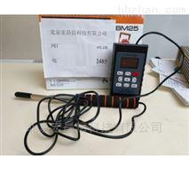FC-D 30 電子熱球風速儀