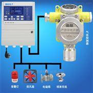 化工廠罐區二氧化氯濃度報警器,點型可燃氣體探測器