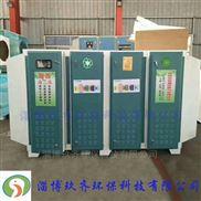 廢氣處理設備生產廠家