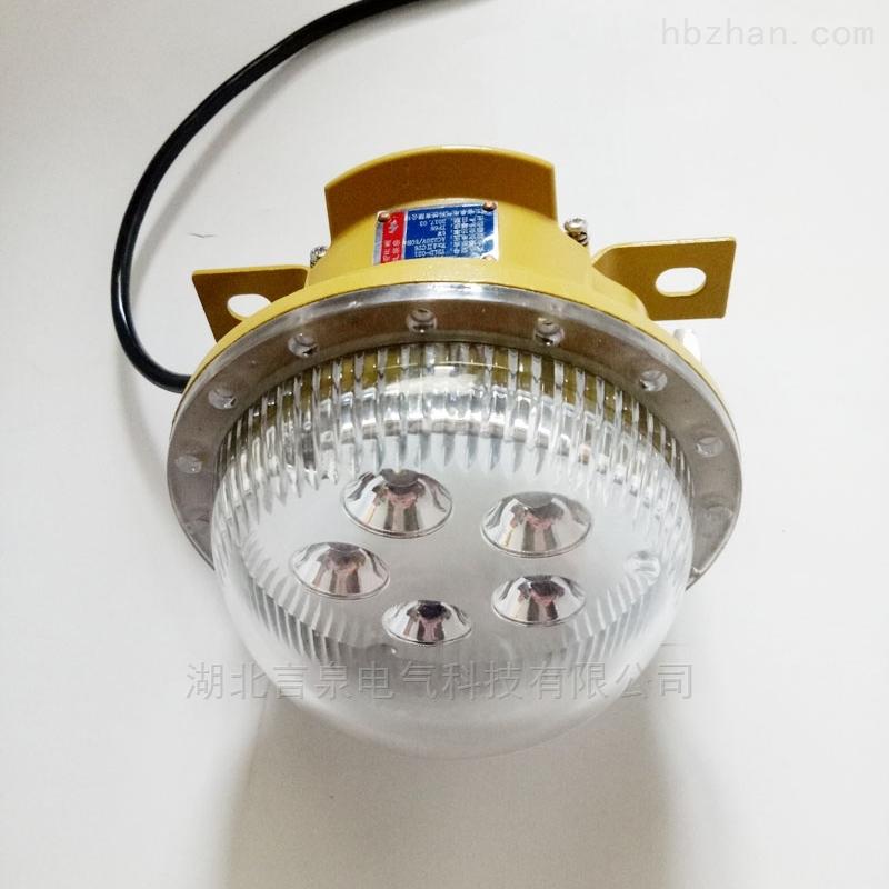 BC9200A低功率化工厂防爆节能照明DC24V36V