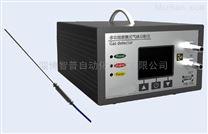 便攜式多功能磷化氫氣體檢測儀