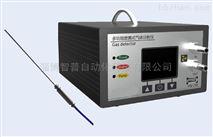 便攜式多功能氟化氫檢測儀