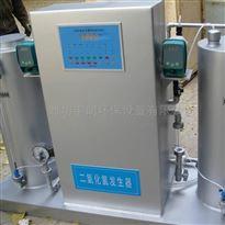 FL-200盐酸氯酸钠AB剂余氯监测联动二氧化氯发生器