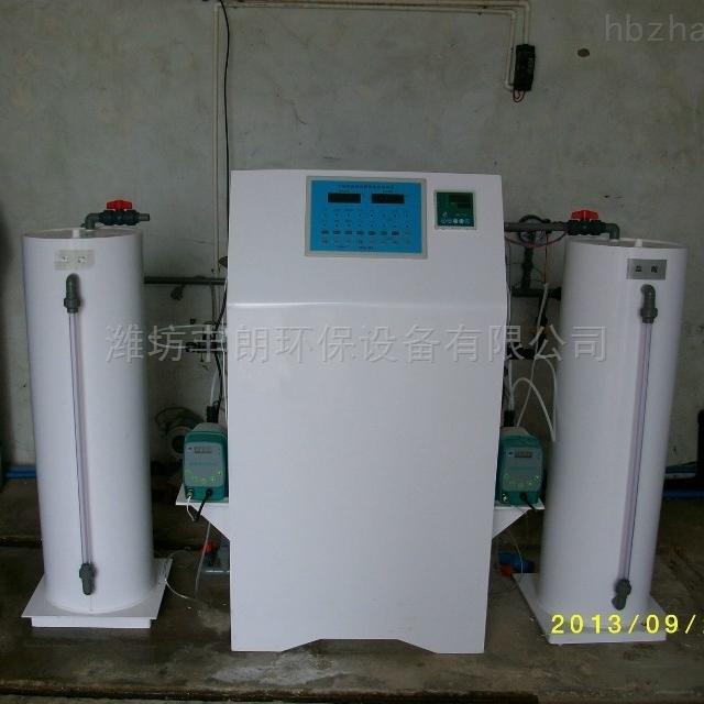 二氧化氯复合消毒剂发生器生产厂家