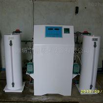 FL-XD-7化学法负压曝气工艺二氧化氯发生器生产厂家
