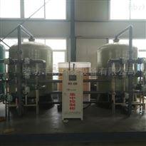 FL-HB-RH敬老院自来水树脂软化水过滤器设备厂