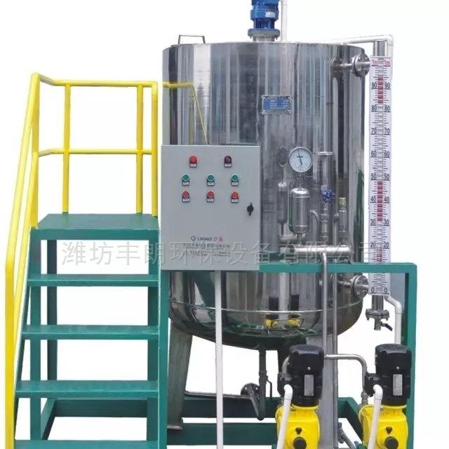 安徽全自动磷酸盐加药装置设备厂家