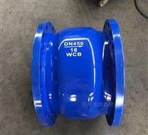 HC41X-16钢体消声止回阀