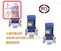 立式单级不锈钢增压泵——上海方瓯公司