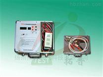 便携式轨道电位和接缝电阻测量装置,工作原理,技术指标