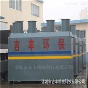 一体化油墨废水处理设备结构特征
