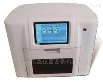 光譜儀KE320全自動核酸提取儀