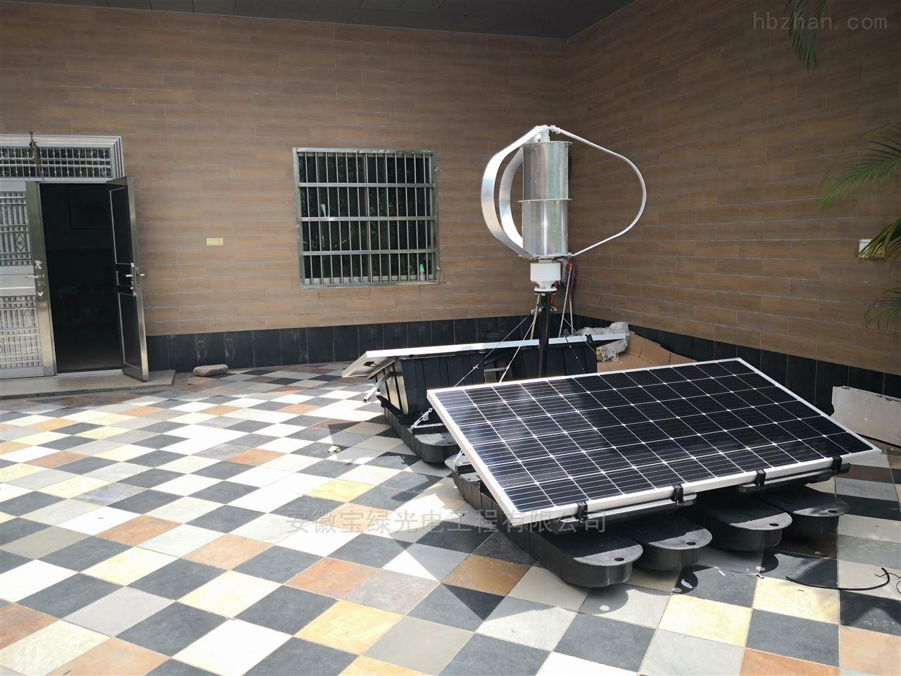 纯太阳能推流式曝气机