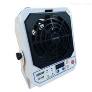LSDSTAR除靜電台式離子風機