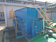 化工废水溶气式气浮机