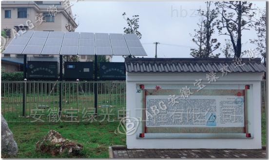 江西太阳能污水处理设备