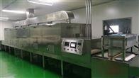 KL80s8五谷杂粮熟化杀菌设备 微波五谷烘焙机