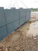 泸州生活污水处理一体化设备