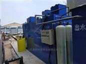 佳木斯儿童医院污水处理设备