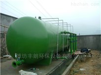 节能型压力式一体化净水器
