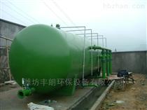 山东潍坊豆腐废水处理设备厂家