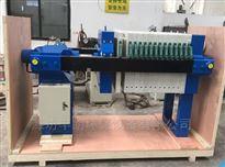 机械式不锈钢板框压滤机