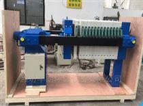 机械式板框压滤机