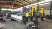 液压自动保压式板框式污泥压滤机设备厂