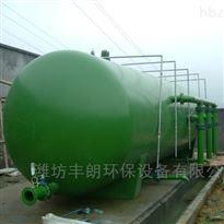 FL-YT-120武汉玻璃钢防腐一体化污水处理设备