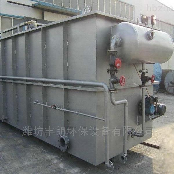 磷化喷漆含油印染废水全流程加压溶气气浮机