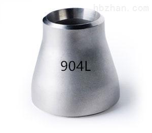 904L变径