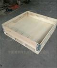 甯波-免熏蒸複合闆木托盤