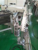 103宽度环形柔性链板输送机