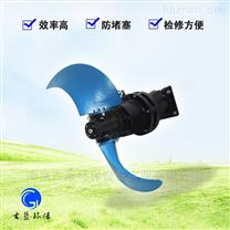 多功能低速潜水推流器