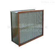 耐高溫高效過濾器300度