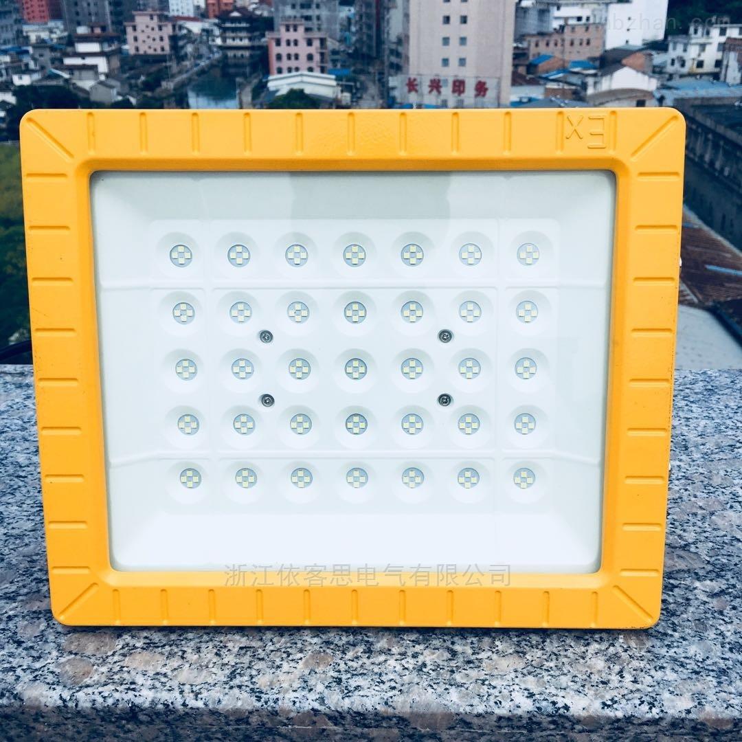 潍坊BLD96化工厂方形led防爆投光灯100W