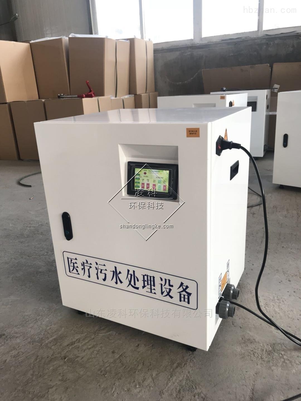 广州口腔污水设备品质可靠